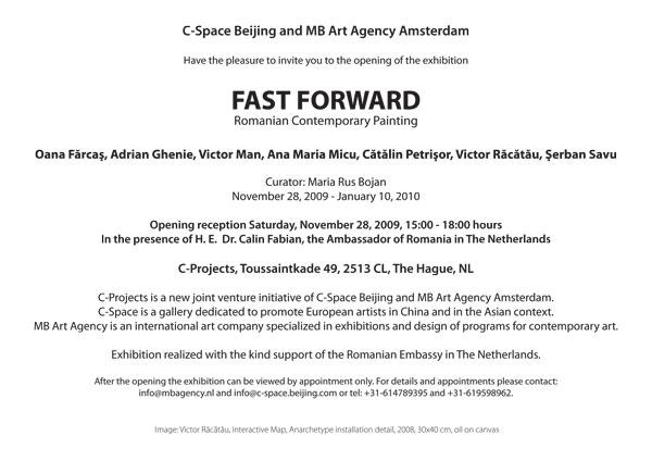 fast-forward-invitation-2