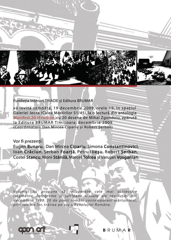 Manifest.20.rEvoluţie