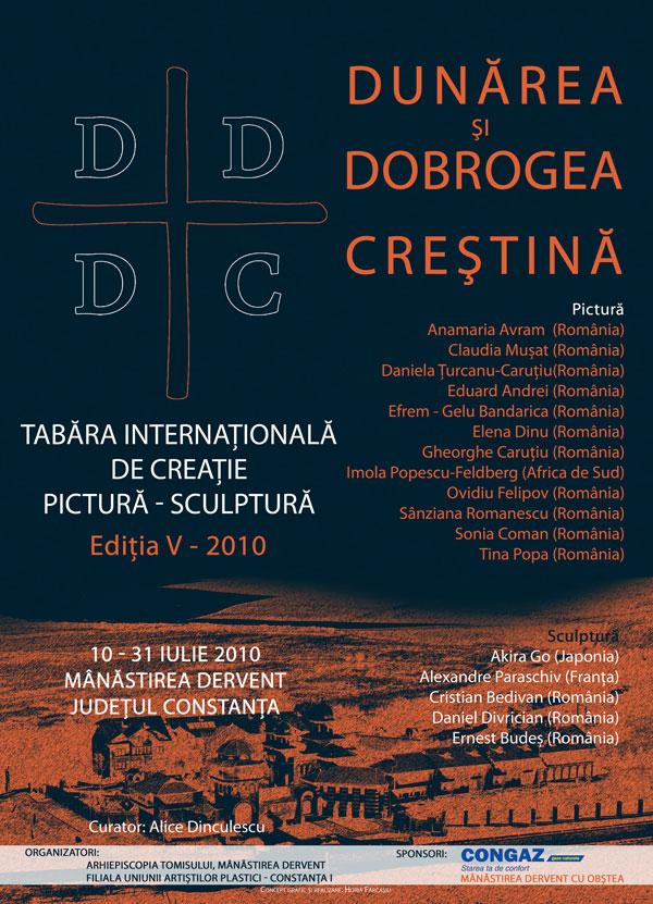 Dunarea și Dobrogea creștina, tabără internațională de artă