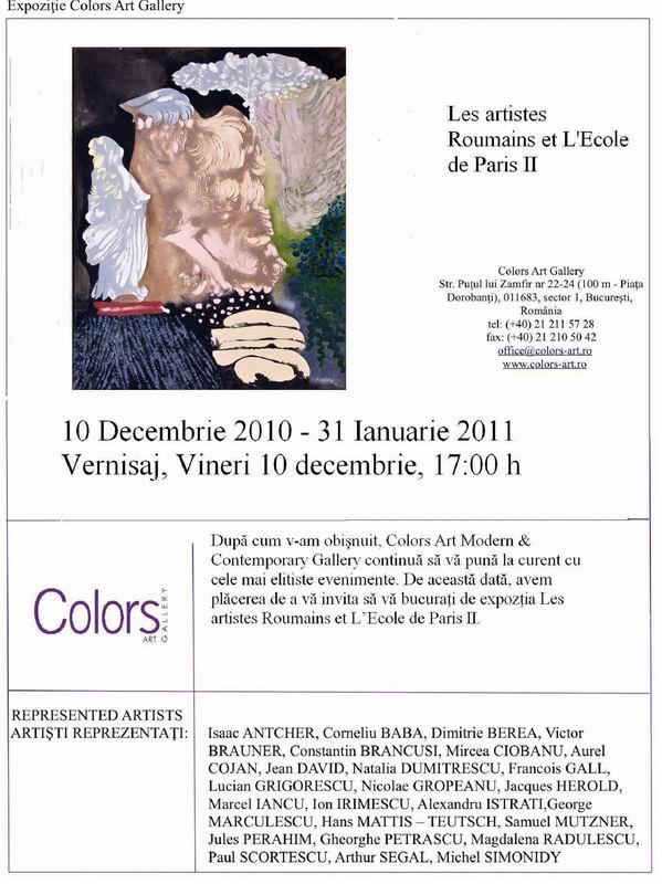 Les artistes Roumains et L'Ecole de Paris II