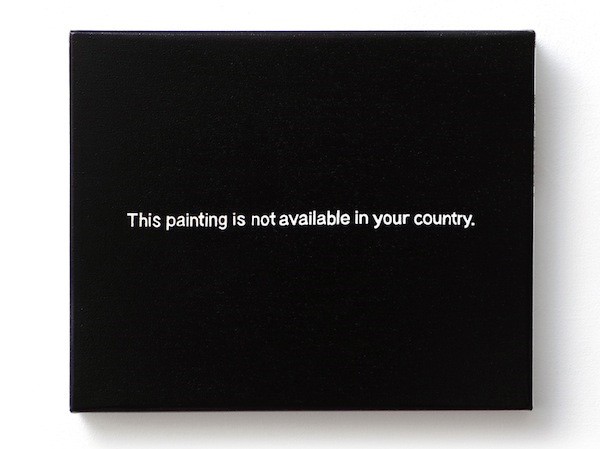 """This painting is not available in your country."""