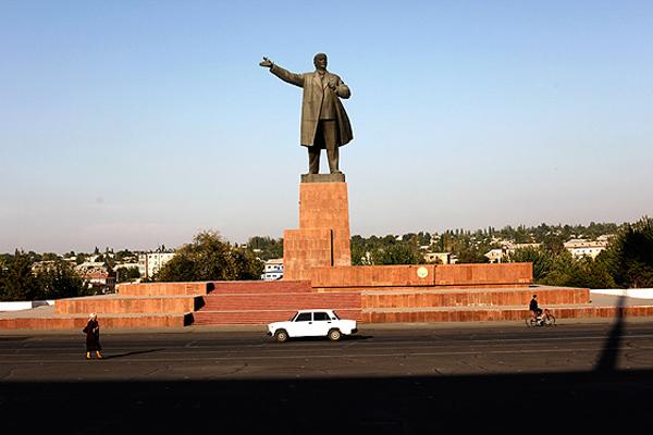 Collection Lenin