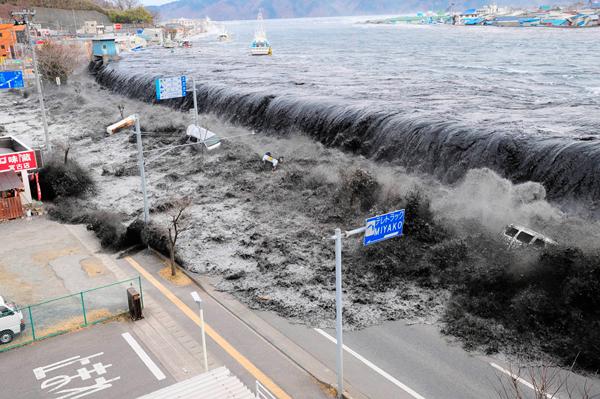 HAARP tsunami