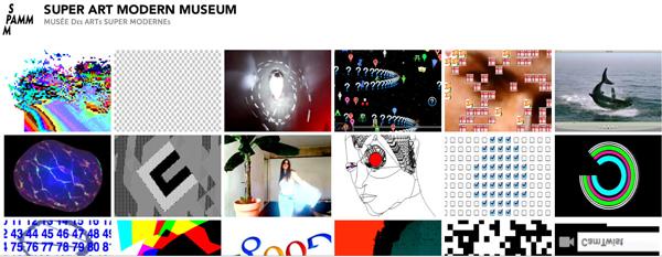 Super Modern Art Museum (SPAMM)