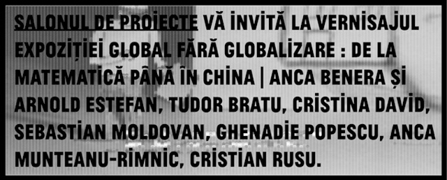Global fără globalizare: De la matematică până în China @ Salonul de proiecte