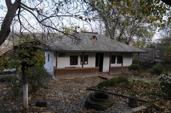 Bojdeuca Ion Creangă