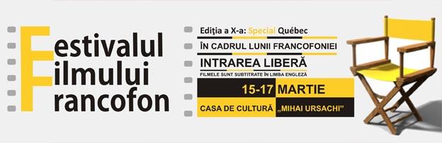 Festivalul Filmului Francofon la Iași