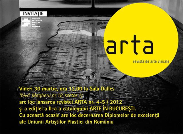 Lansare revista ARTA 4-5, 2012