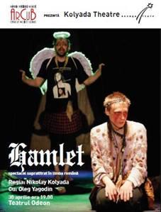 Hamlet – un spectacol provocator @ Festivalul Internaţional Shakespeare la Bucureşti