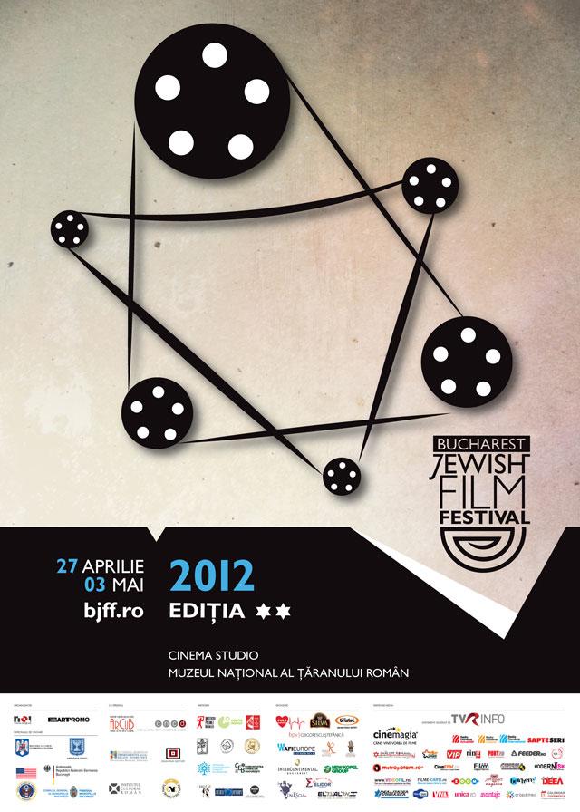 Start la a doua ediţie a  FESTIVALULUI FILMULUI EVREIESC BUCUREŞTI 2012