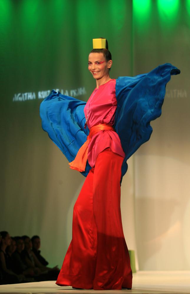 Colecția Agatha Ruiz de la Prada