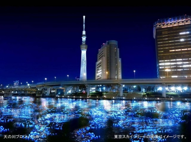 100,000 LED Spheres Flowing Down a Japanese River