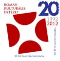 ARTINDEX. Piaţa de artă în România şi Ungaria, o dezbatere despre începuturi şi perspective la Budapesta