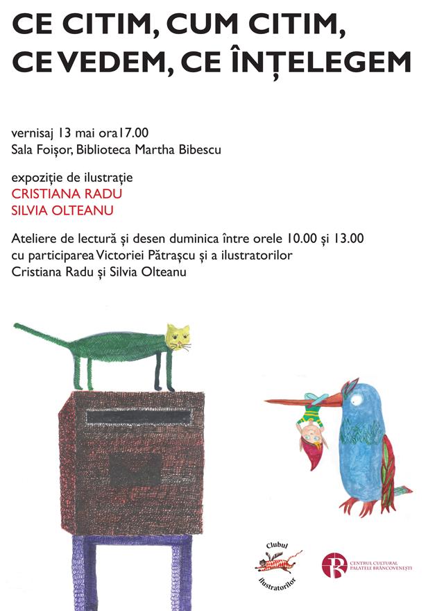 Clubul Ilustratorilor de carte la Palatul Mogoșoaia