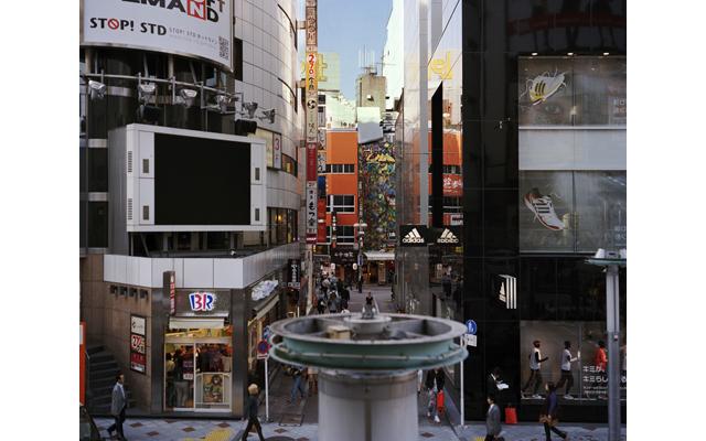 Yasutaka Kojima – Tokyo Landscape