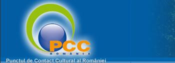 Atelier de proiecte de cooperare culturală București, 5-6 iulie 2012