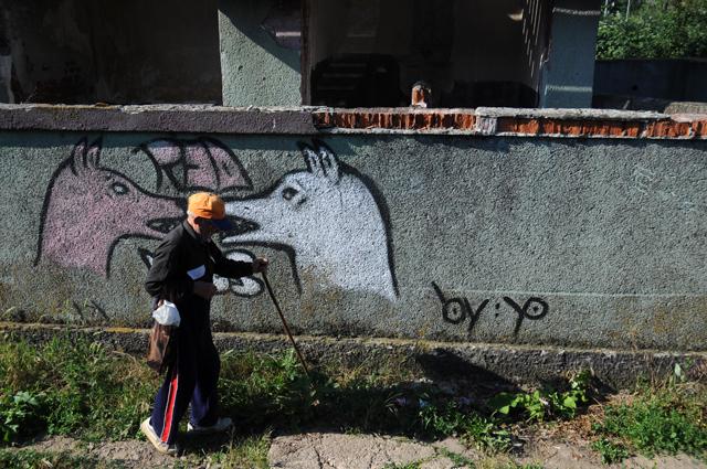 graffity @ CFR