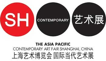 Shanghai Contemporary 2012