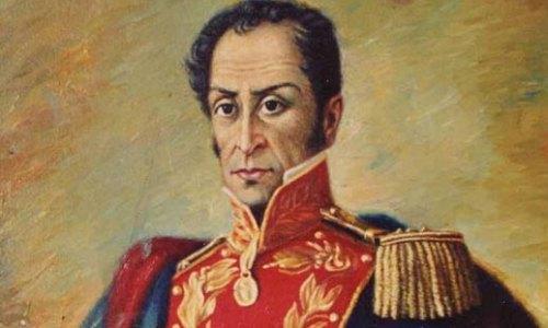 Simon Bolivar @ Primăria Sectorului 2