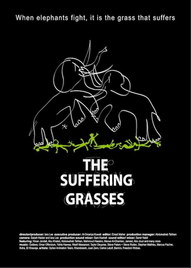 "Proiecție & dezbatere ""The Suffering Grasses & Tournesols"" @ Make a Joi, București"
