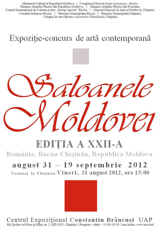 Saloanele Moldovei ediția a XXII-a @ Chişinău