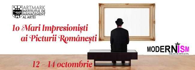 """Modernism vă invită la cursurile """"10 Mari impresioniști ai picturii românești"""""""