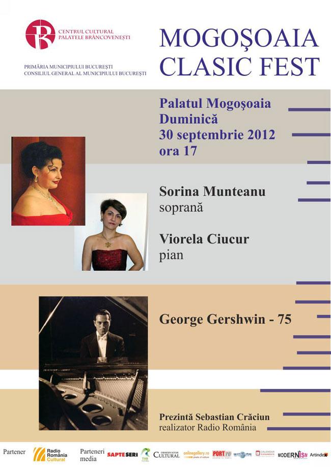 Ariile lui George Gershwin vor rasuna la Palatul Mogoşoaia