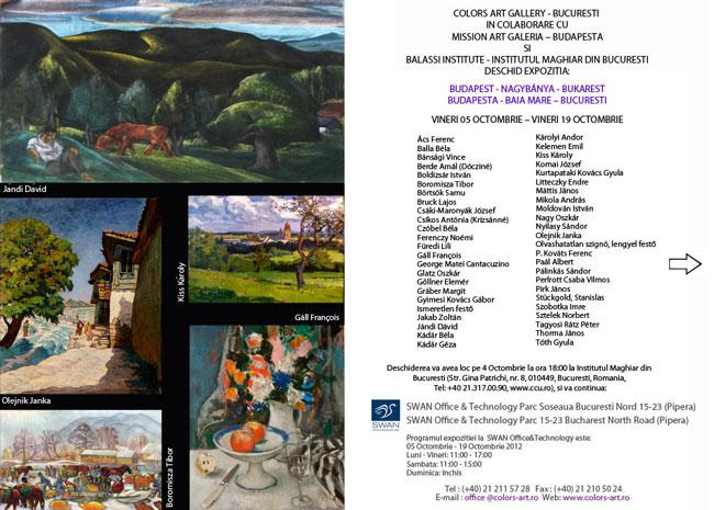 """Expoziție """"Școala din Baia Mare"""" @ Colors Art Gallery, București"""