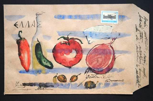 Grecia – mail art