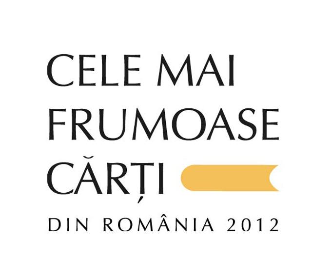 Primul concurs naţional de design de carte: Cele mai frumoase cărţi din România