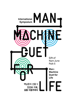 Man-Machine Duet for Life, organized by Nam June Paik Art Center