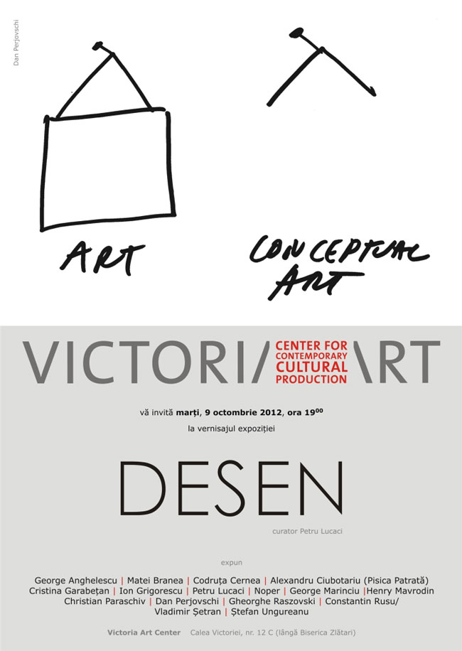 Desen @ Victoria Art Center, București