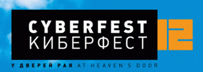 CYBERFEST: Russia's largest annual New Media Festival