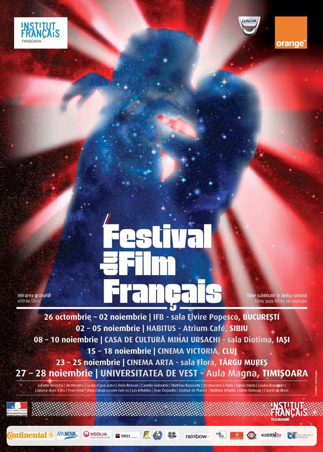 Festivalul Filmului Francez, a șasea ediție la Timișoara