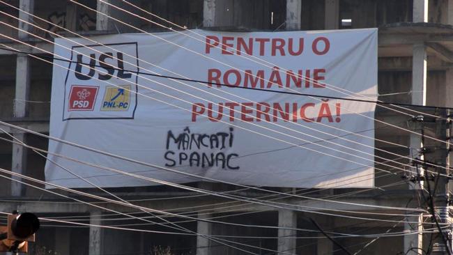 Pentru o Românie puternică – mâncați spanac!
