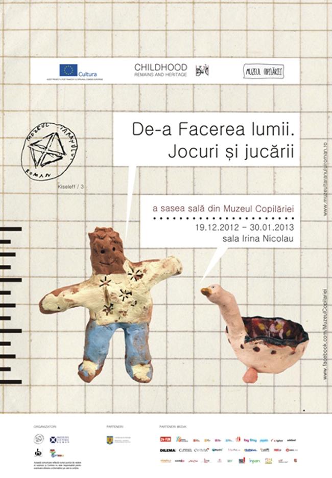 Muzeul Copilăriei @ Muzeul Naţional al Ţăranului Român