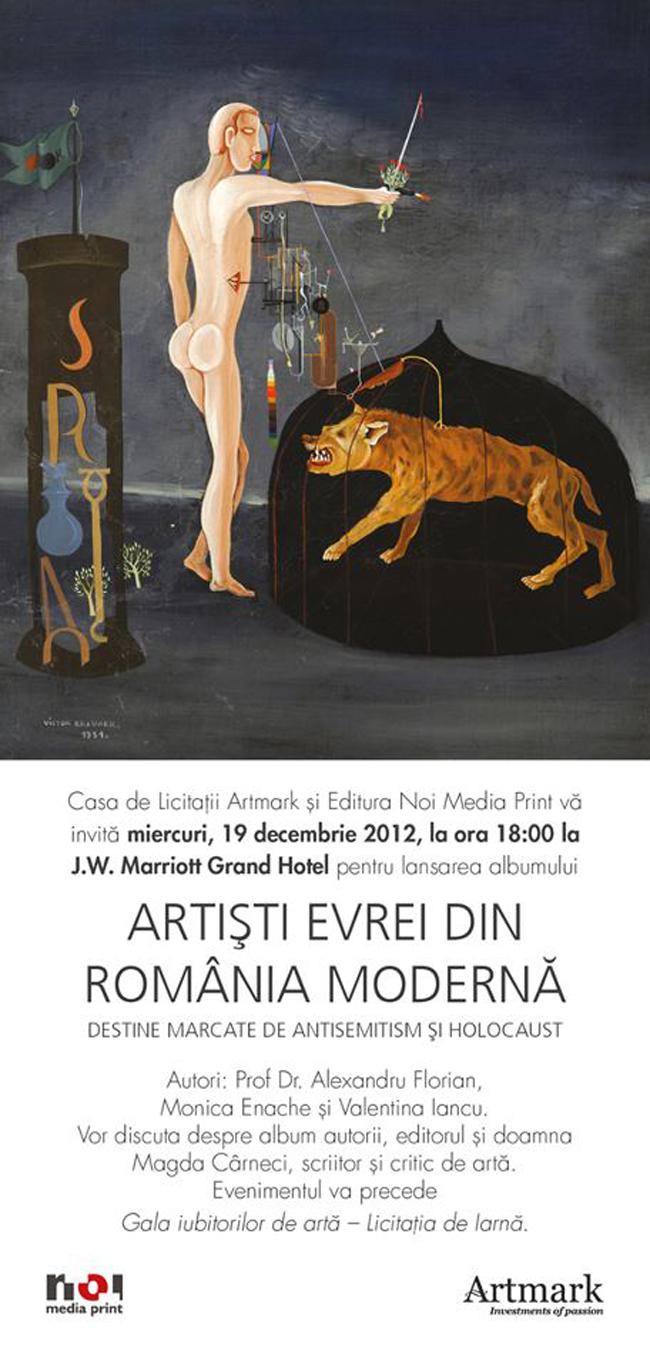 """Lansarea albumului """"Artiști evrei din România modernă. Destine marcate de antisemitism și Holocaust"""""""
