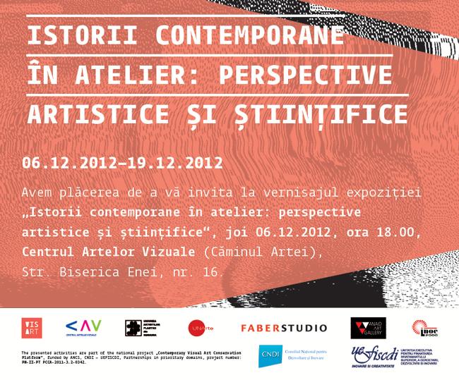 Istorii contemporane în atelier: perspective artistice şi ştiinţifice