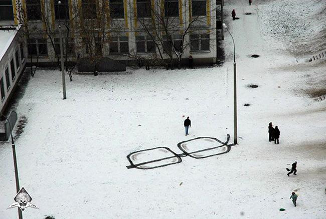 Street Art by Pavel 183