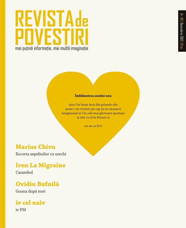 Ultimul număr din 2012 al Revistei de Povestiri