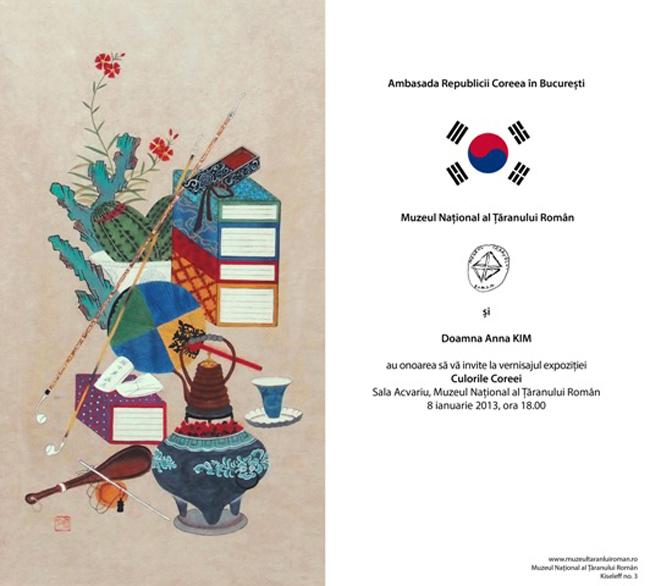 Culorile Coreei @ Muzeul Naţional al Ţăranului Român