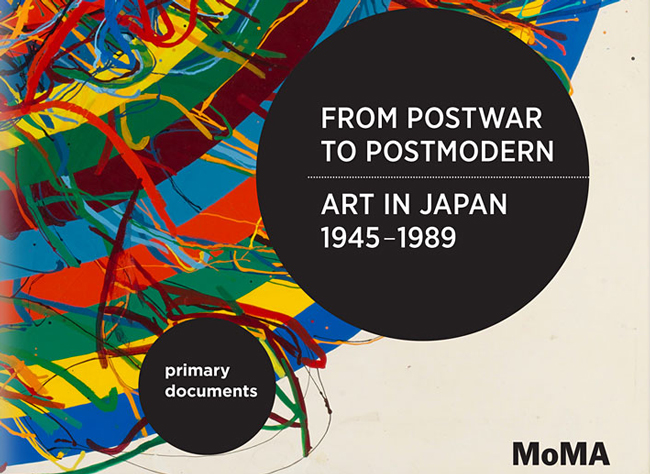 MoMA presents From Postwar to Postmodern, Art in Japan 1945–1989
