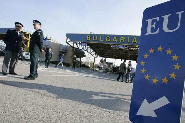 Bulgaria – Europa de la est la vest