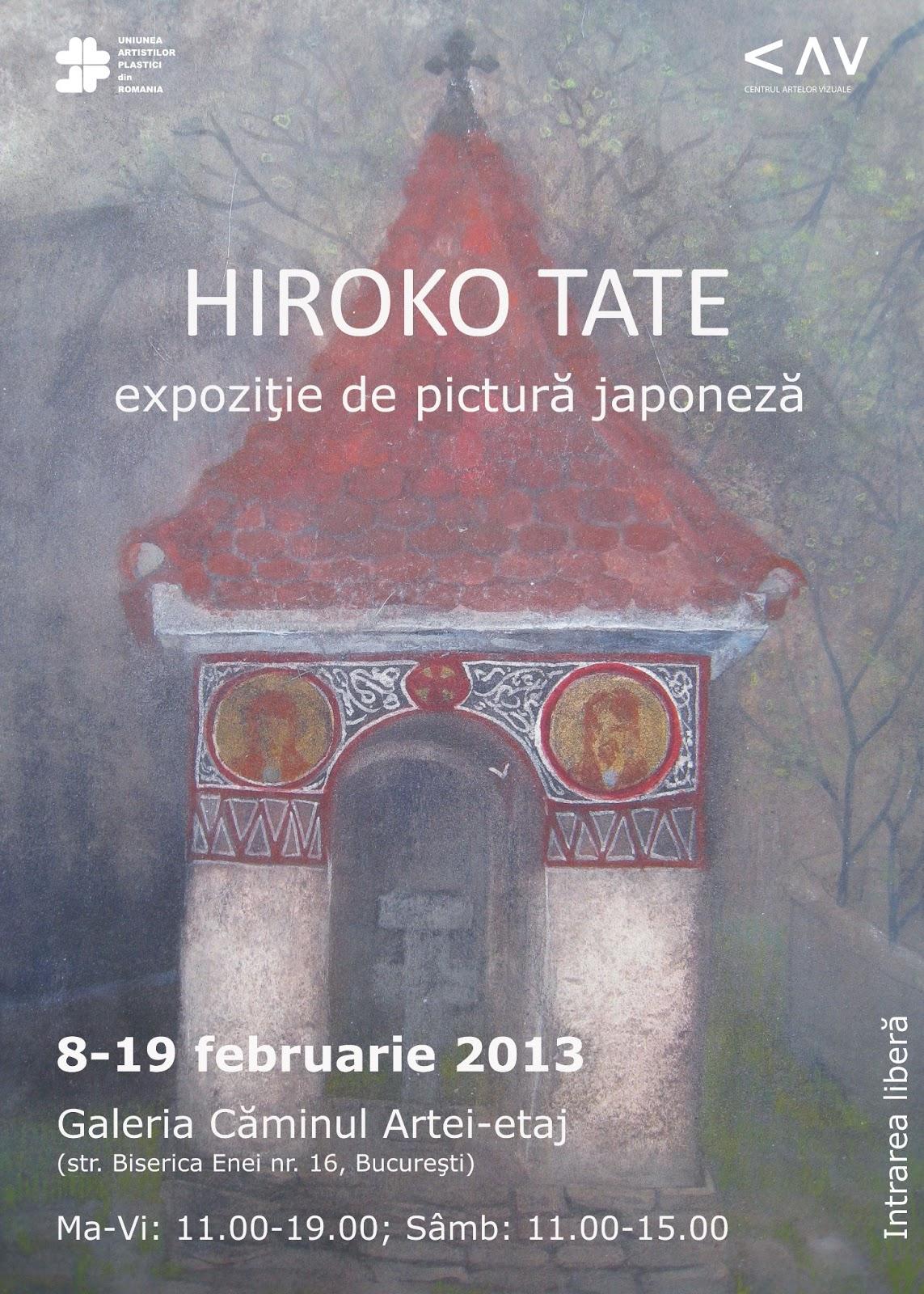 HIROKO TATE