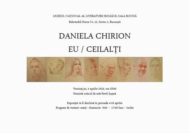 Expoziție EU / CEILALTI, Daniela Chirion @ Muzeul Național al Literaturii Române