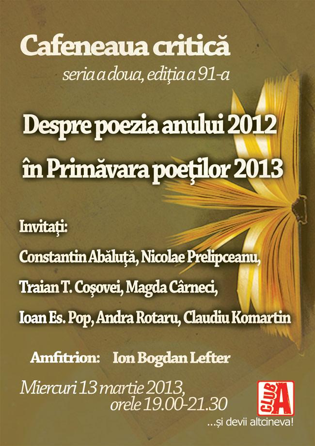 """Bilanț poetic 2012 la """"Cafeneaua critică"""""""
