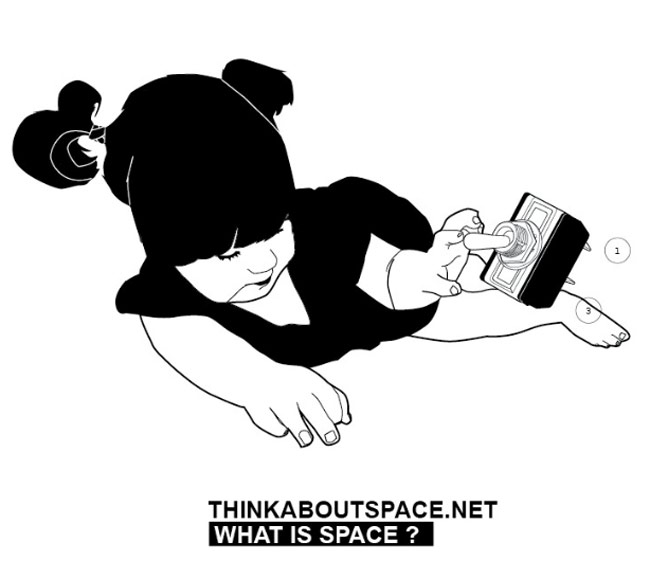 INVITATION for thinkaboutspace submission