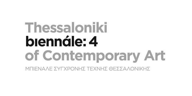 4th Thessaloniki Biennale of Contemporary Art, Greece