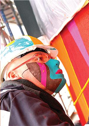 Toyism,  mişcare a artei contemporane apărută în 1991 în Olanda