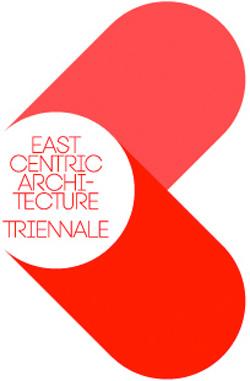 Trienala de Arhitectură East Centric 2013: Nominalizaţii concursului Premiile Arhitext East Centric!